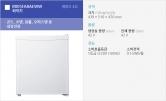 삼성 소형냉장고